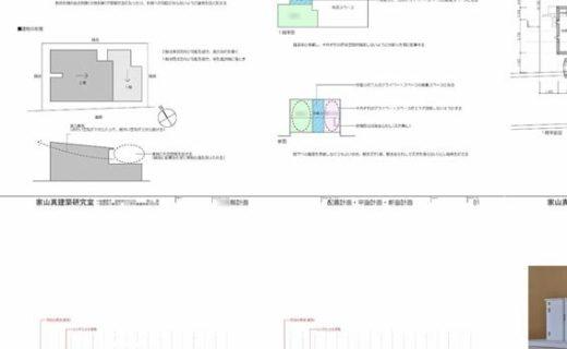 設計のプロセス-調査企画:設計の第一歩は出会いから
