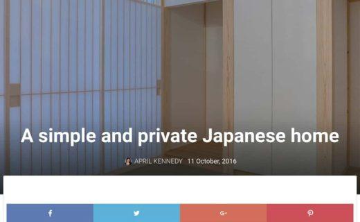 オンラインマガジンhomifyに掲載 東山の家2