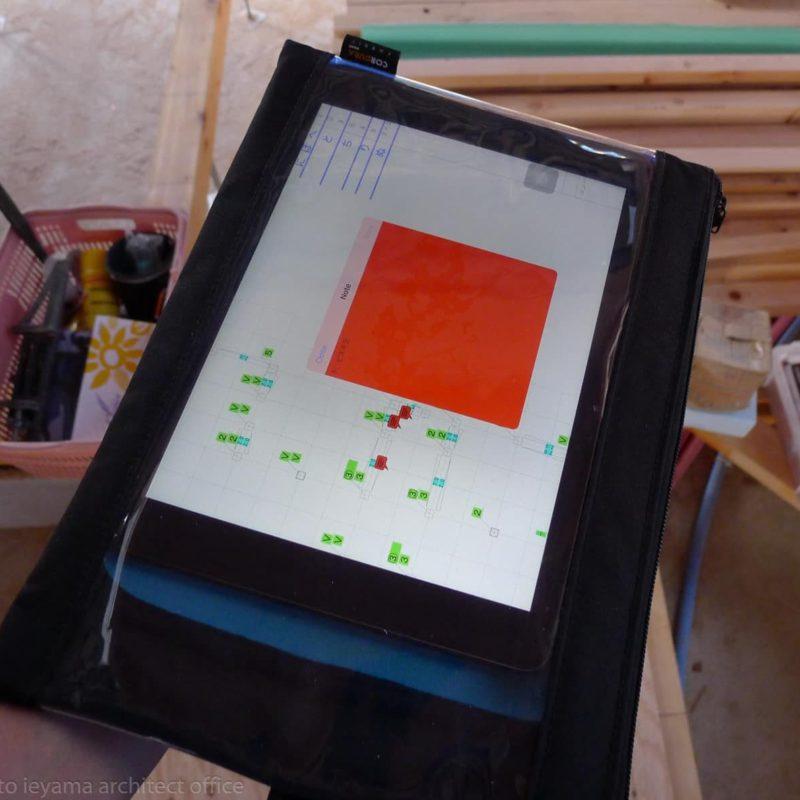 iPadで金物検査