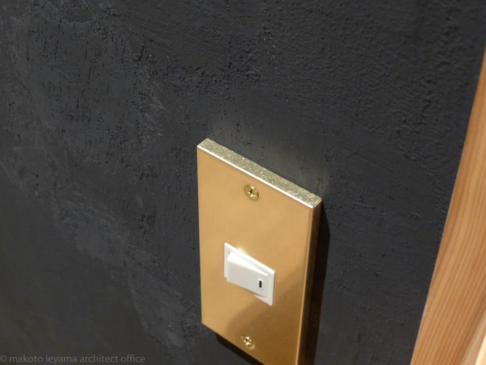 真鍮スイッチプレート