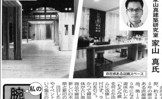 建設工業新聞2004-05-21