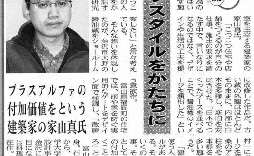 建設工業新聞2005-03-03