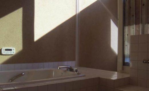 浴室は特等席