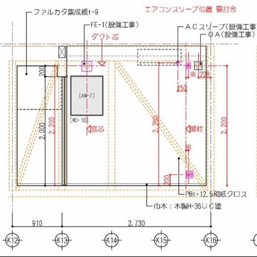展開図 設備プロット図