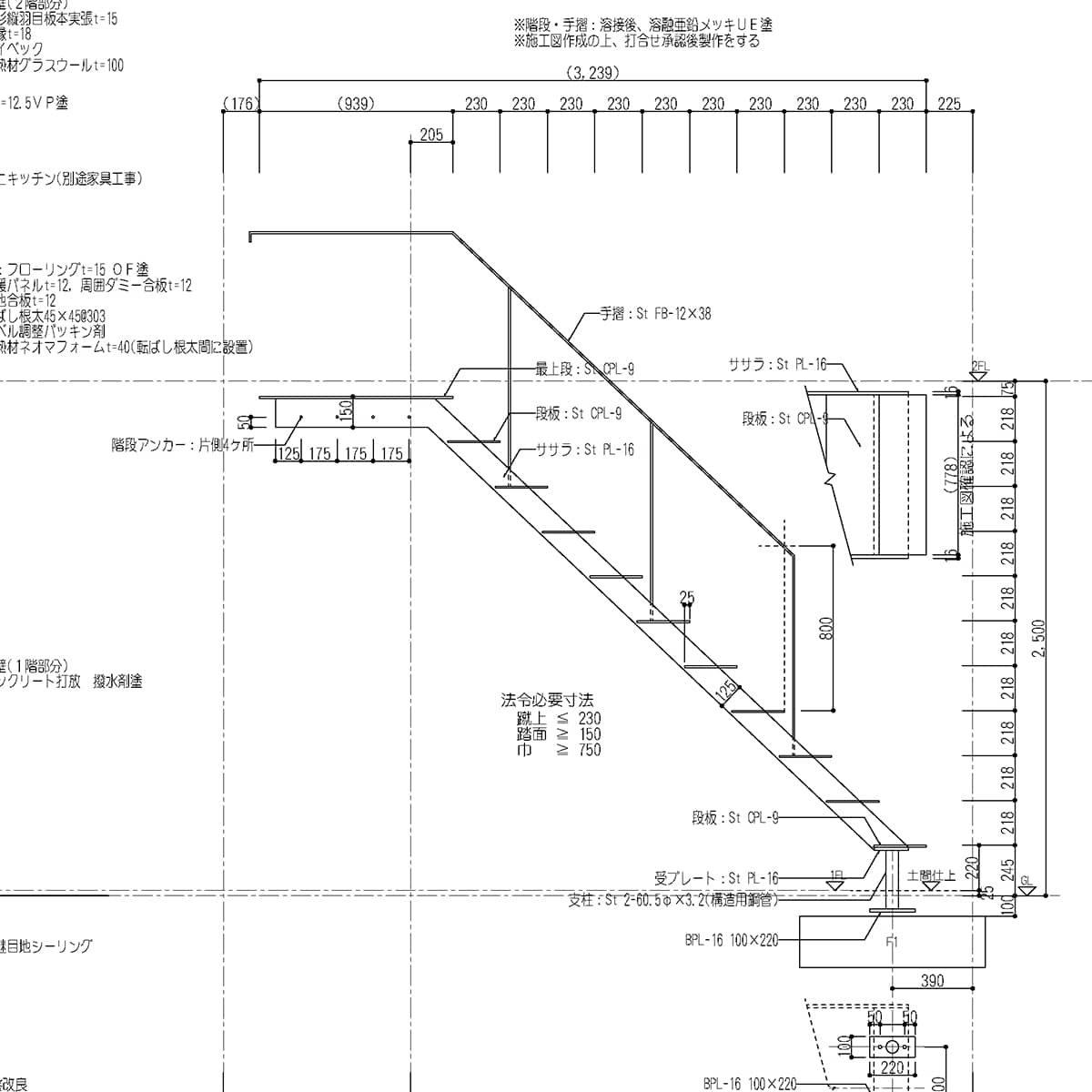 屋外鉄骨階段 図面